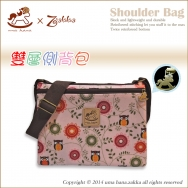S05 Double Layer Shoulder Bags