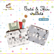 C05 Thin and Small Coin Pouches