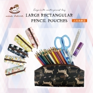 O02 Large rectangular pencil pouches
