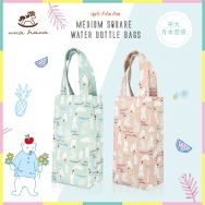BB02 Medium Square Water Bottle Bags