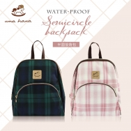 B09 Semicircle Backpacks