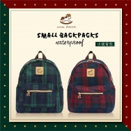 B03 Small Backpacks