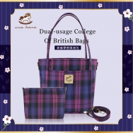 T11 Dual-usage College Of British Bags