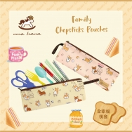 L11 Family Chopsticks Pouches