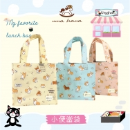 L02 Small Lunch Bags